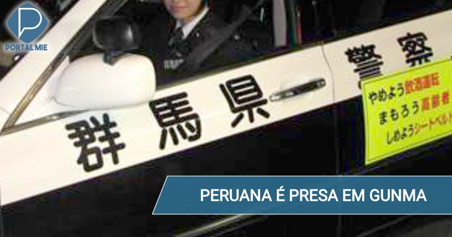 &nbspPeruana es presa bajo sospecha de intento de homicidio