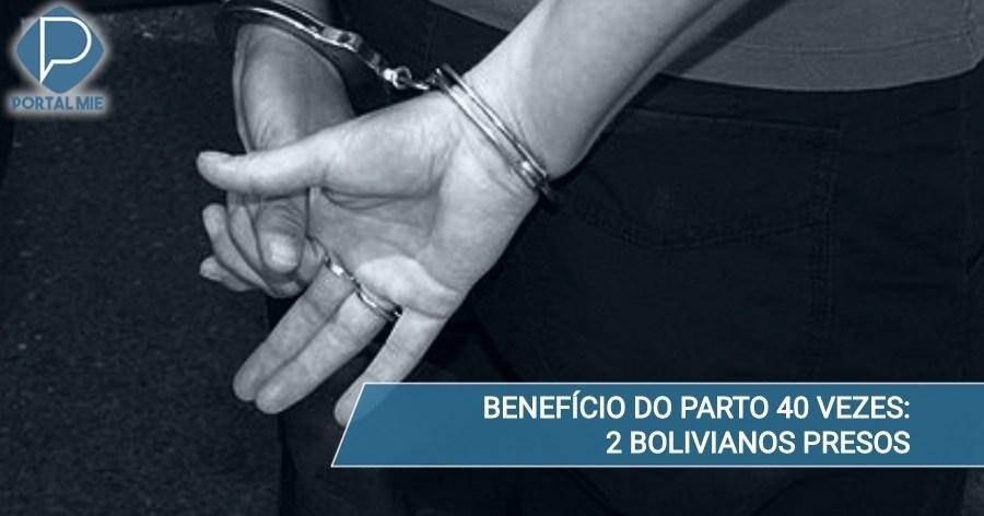 &nbspBolivianos presos sospechosos de estafa del beneficio de parto