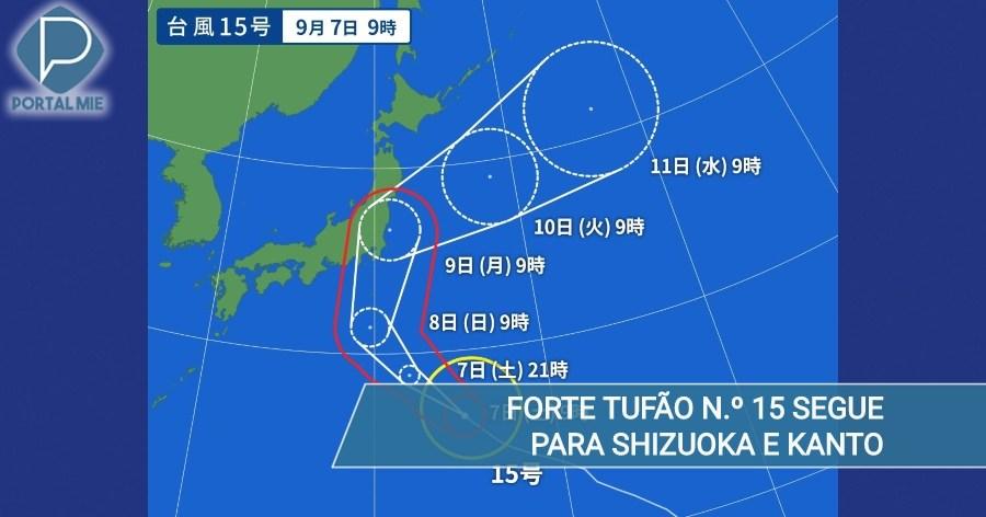 &nbspFuerte tifón.º 15 sigue en sentido Shizuoka y región Kanto