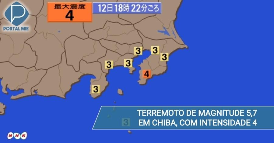 &nbspTerremoto de magnitud 5,7 en Chiba