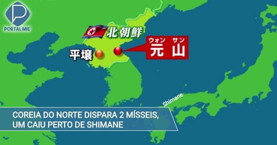 &nbspCorea del Norte dispara misiles: uno cayó cerca de Shimane