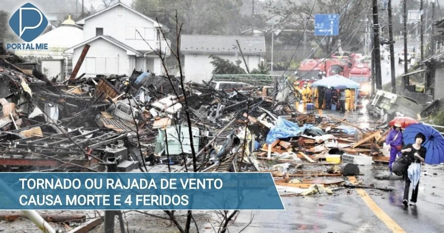 &nbspRáfaga de viento o tornado a causa del tifón: 4 heridos y 1 muerte en Chiba