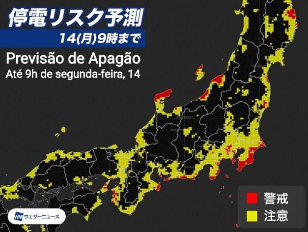 &nbspHagibis, peor tifón de todos los tiempos