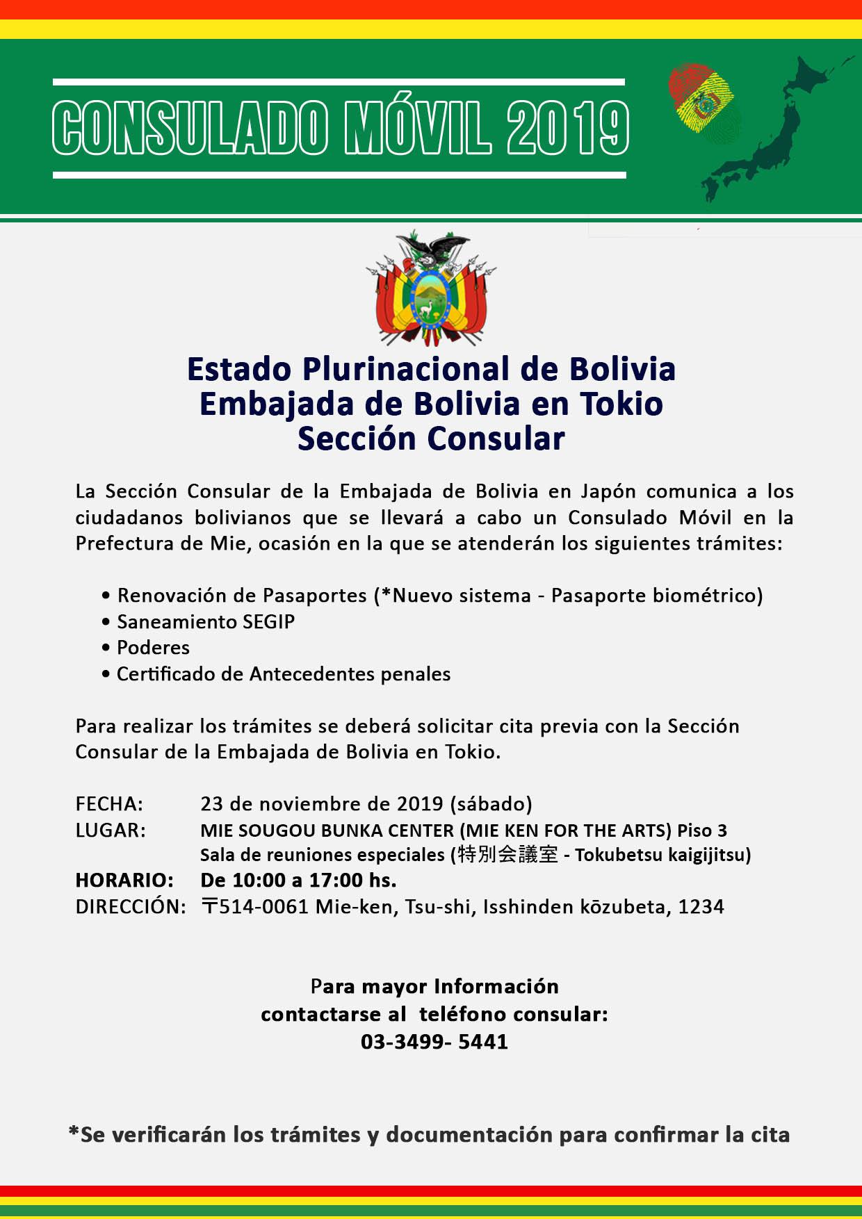 &nbspConsulado Móvil en Mie - Embajada de Bolivia