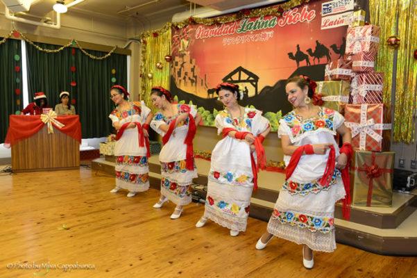 &nbspSéptima edición de la Navidad Latina Kobe 2019