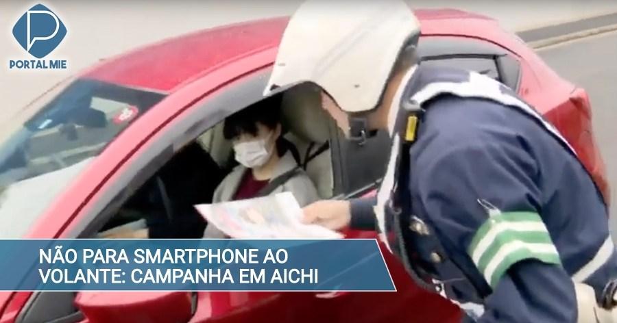 &nbspAichi es la peor con conductores con smartphone mientras manejan