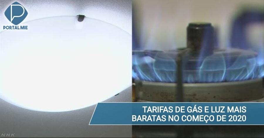 &nbspConsumidor pagará menos por la energía eléctrica y gas