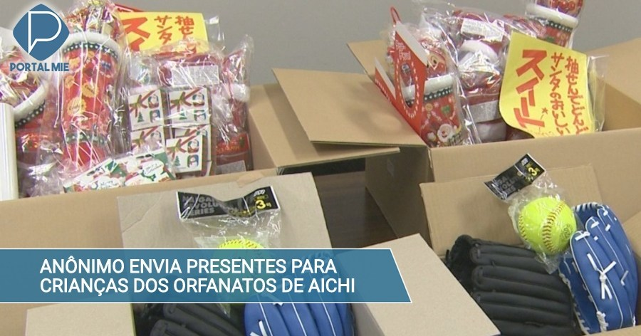&nbspUn donador misterioso envía regalos para niños de los orfanatos de Aichi