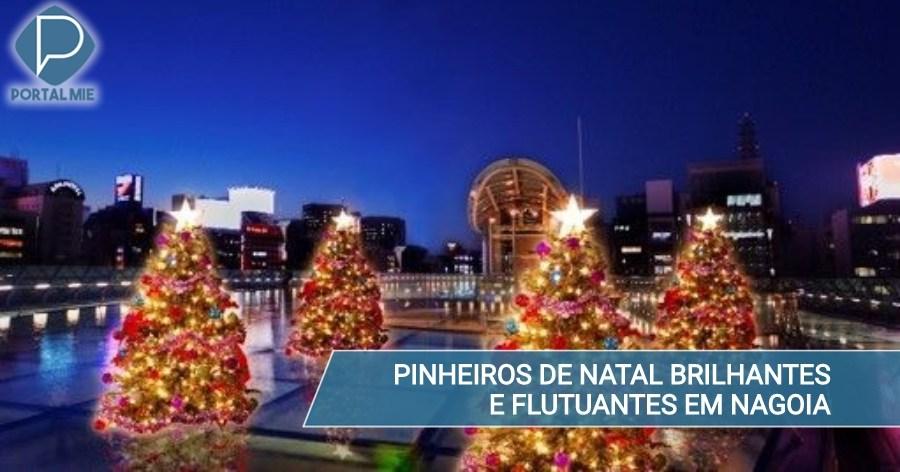 &nbspÁrboles de Navidad flotantes en Nagoya
