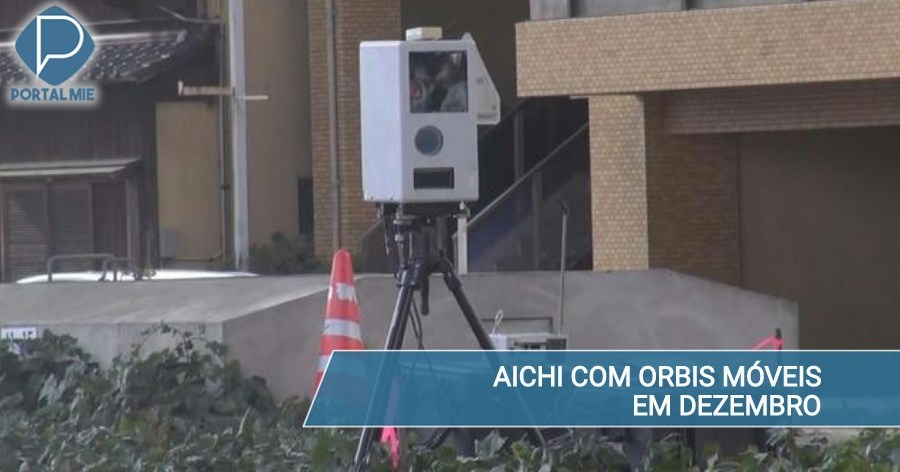 &nbspPolicía de Aichi refuerza la vigilancia con Orbis móviles