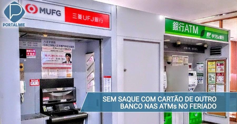 &nbspATMs: Sin retiro con tarjeta de otro banco en el fin e inicio de año