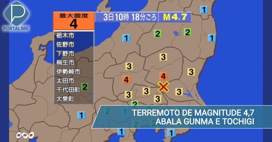 &nbspSismo de magnitud 4,7 en Gunma