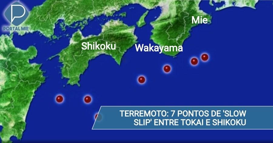 &nbspJapón: descubrimiento del 'slow slip' entre Shikoku a Tokai puede desvelar mecanismo del terremoto