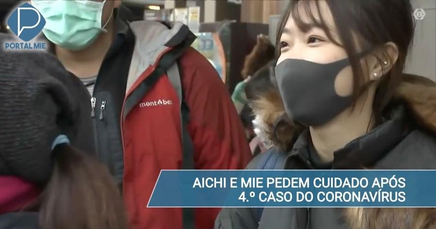 &nbspAichi y Mie: autoridades piden cuidado con el coronavirus después del 4.º caso