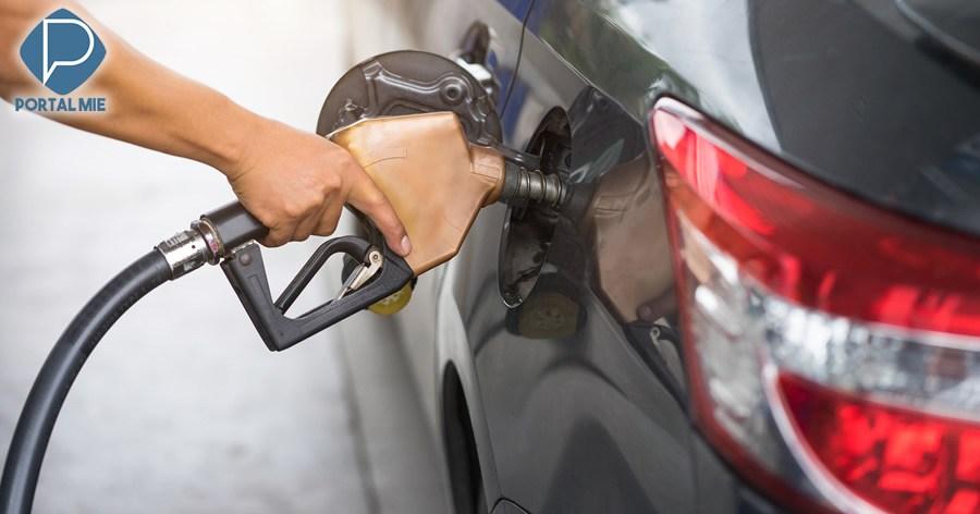 &nbspTensiones en el Medio Oriente difunden preocupación sobre abastecimiento de petróleo en Japón
