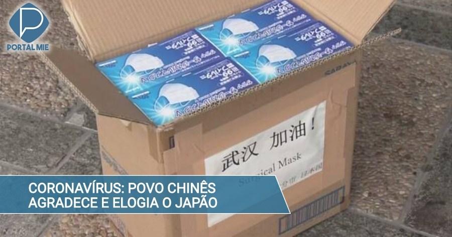 &nbspChinos se emocionan con actitudes de los japoneses ante el coronavirus