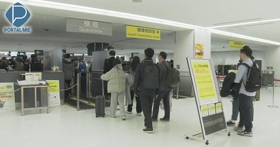 &nbspAeropuerto de Narita intensifica controles de cuarentena