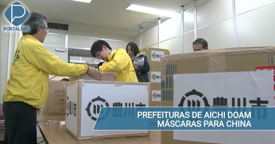 &nbspSolidaridad: Prefecturas de Aichi envían máscaras para ciudades hermanas de China