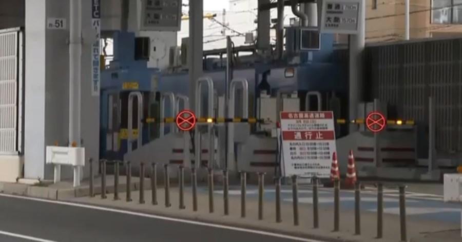 &nbspSeis peajes en Japón cierran en medio del brote de coronavirus