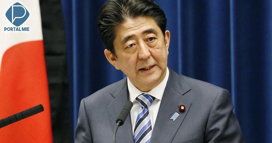 &nbspCoronavirus: gobierno pedirá a todas las escuelas en Japón que cierren temporalmente