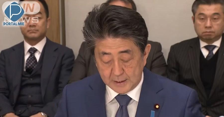 &nbspGobierno de Japón crea nuevo grupo de trabajo contra coronavirus