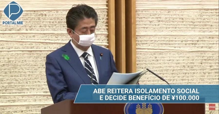 &nbspAbe: país en la lucha contra el virus y decisión del beneficio de los 100 mil yenes