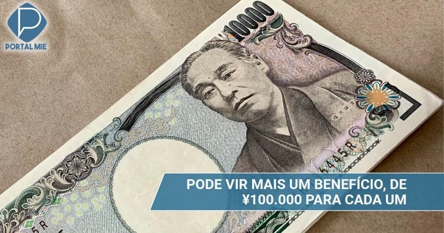 &nbspPosibilidad de beneficio de 100 mil yenes por persona