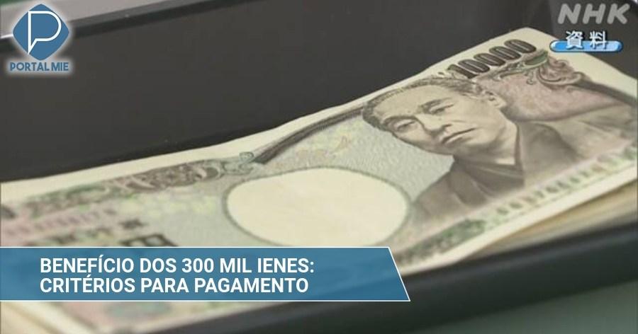 &nbspGobierno definió criterios para el beneficio de los 300 mil yenes