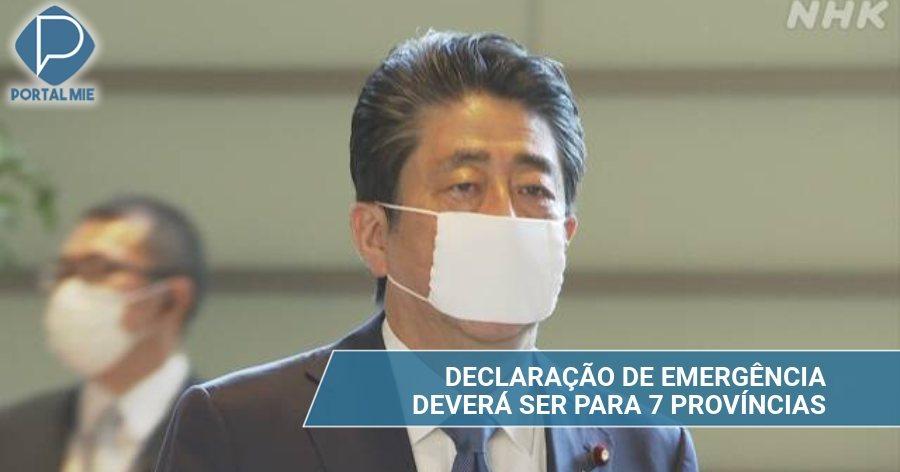 &nbspDeclaración de emergencia deberá ser para Tokyo y 6 provincias