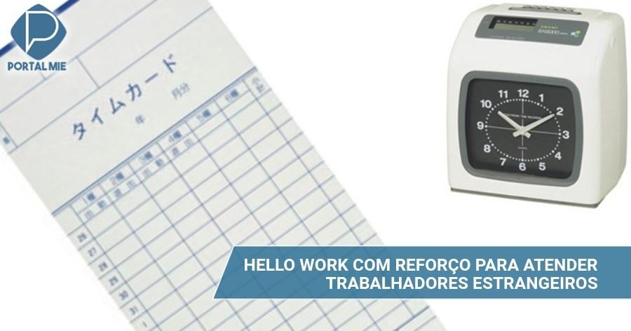 &nbspMás personal para atención de trabajadores extranjeros en la red Hello Work