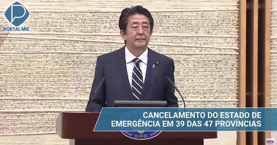 &nbspGobierno cancela parcialmente el estado de emergencia y anuncia medidas
