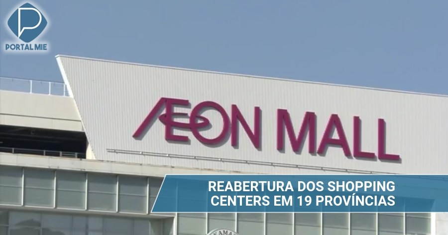 &nbspAeon Mall reabre shoppings de 19 provincias