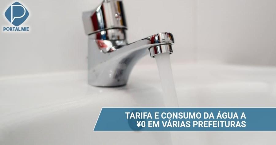 &nbspVarias ciudades con abastecimiento gratuito de agua por tiempo limitado