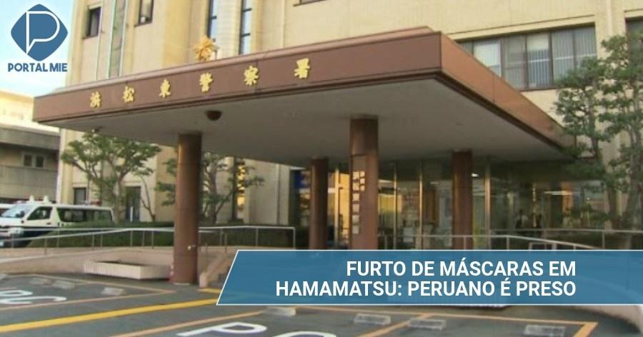 &nbspPeruano es preso por robo de mascarillas en Hamamatsu