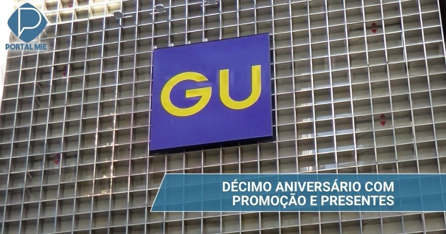 &nbspGU conmemora 10 años con promoción y premios