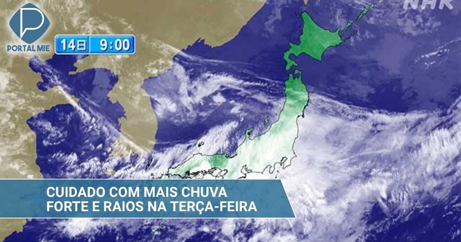 Más lluvia intensa con rayos, de Kyushu a Tokai