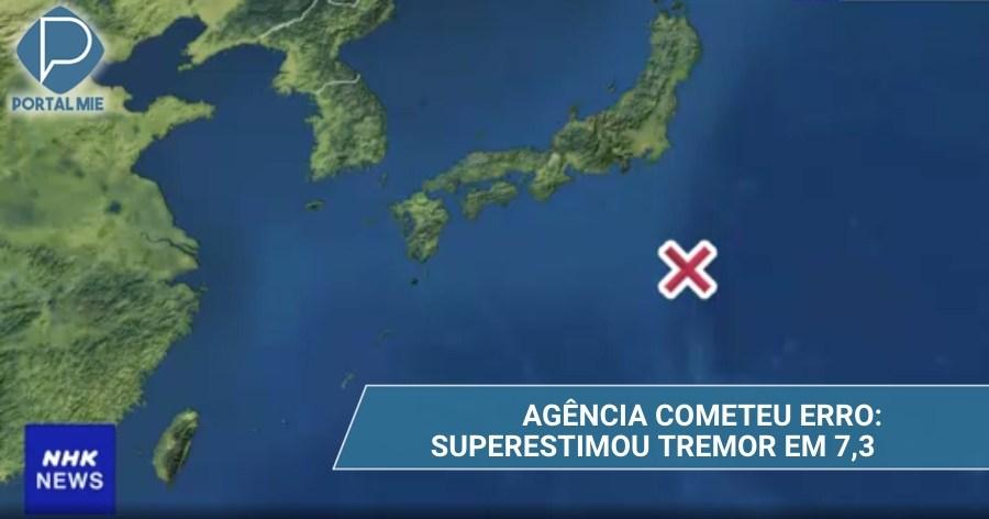 &nbspAgencia pide disculpas por el susto: terremoto anticipado de intensidad 4 a 5