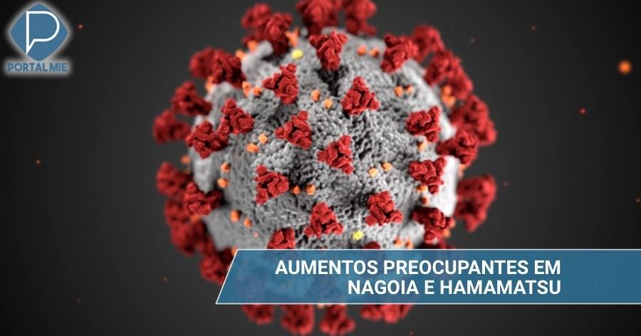 &nbspAumento significativo de la infección en Nagoya y Hamamatsu