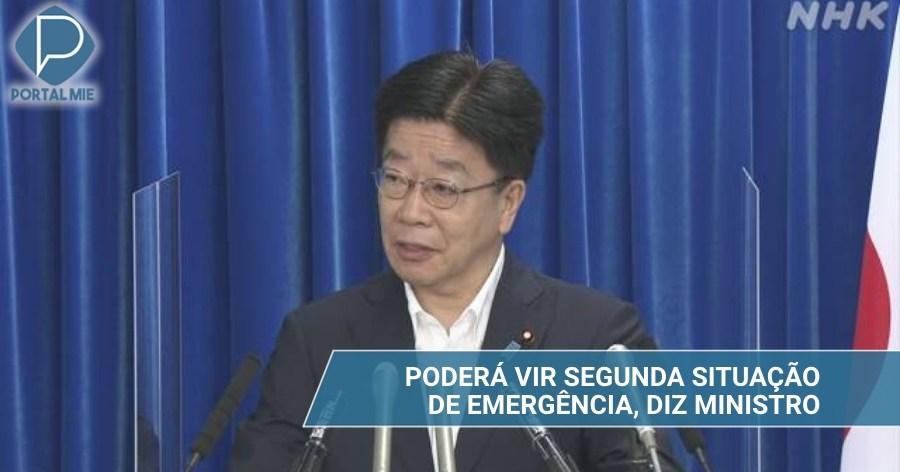 """""""Posibilidad de declarar situación de emergencia nuevamente"""", expresa Ministro"""