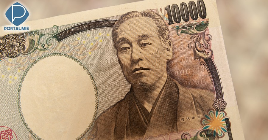 &nbspAyuda de hasta ¥600.000 para recién casados está sendo discutida en el Gabinete del Gobierno