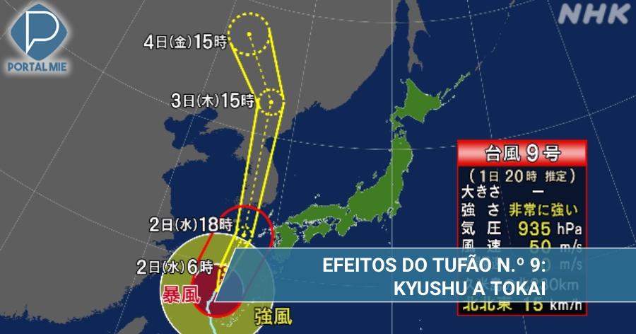 &nbspTifón n.º 9: Kyushu en la área de tempestad, se extiende hasta Tokai