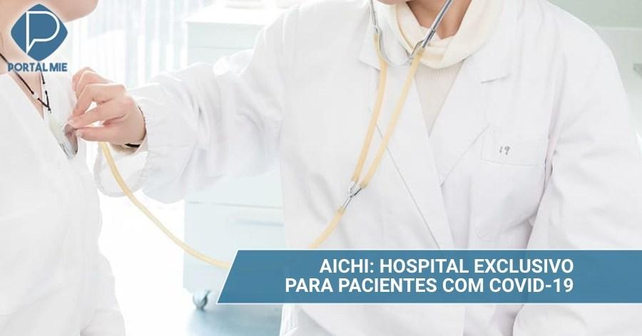 &nbspAichi tendrá el primer hospital exclusivo para pacientes con Covid-19