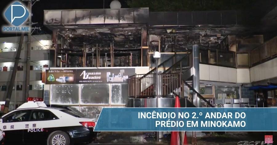 &nbspIncendio en el restaurante brasileño en Minokamo