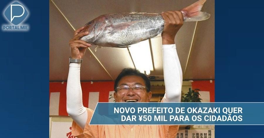 &nbspEl recién elegido Prefecto quiere dar 50 mil yenes a los ciudadanos