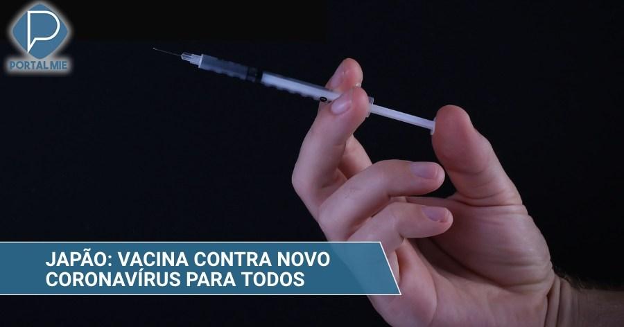 &nbspJapón cierra contratos con fabricantes para ofrecer vacuna gratuita contra el nuevo coronavirus
