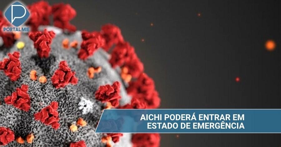&nbspGobierno de Aichi considera declarar estado de emergencia