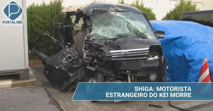 &nbspAccidente fatal en Shiga, víctima extranjera