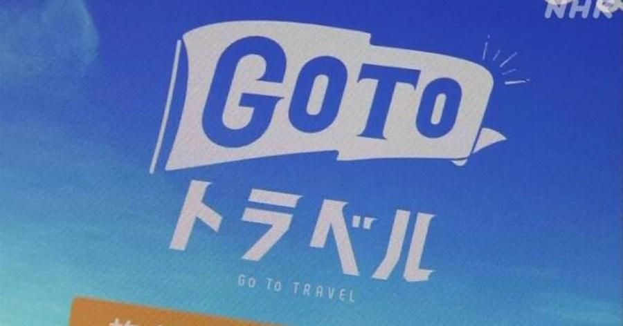 &nbspSuga anuncia suspensión de Go To Travel: