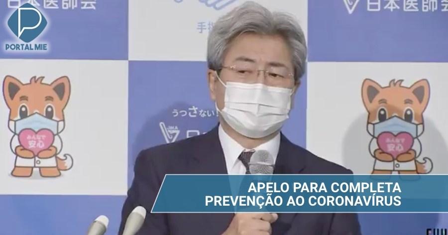 &nbspSistema médico al borde del colapso, señala el presidente de la asociación japonesa