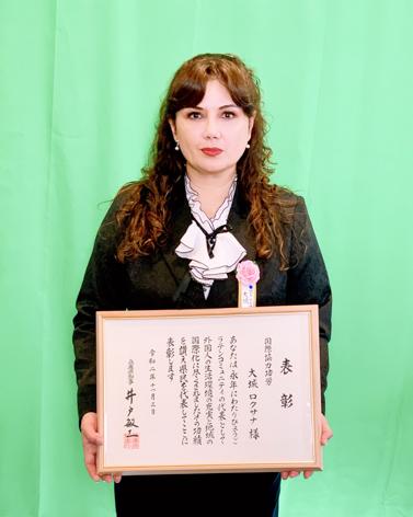 """&nbspPeruana recibió """"Premio al Servicio Distinguido de la Prefectura de Hyogo"""""""